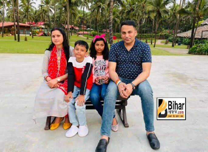 Indigo Station Manager Rupesh Singh with his wife Nitu Singh and Children-BiharAaptak