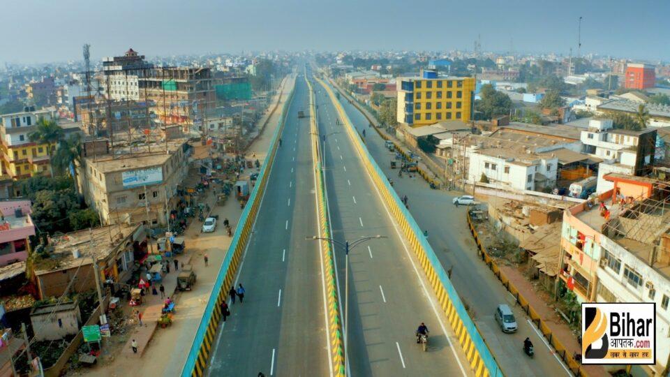 Atal Path : New R Block-Digha Road Patna-BiharAaptak