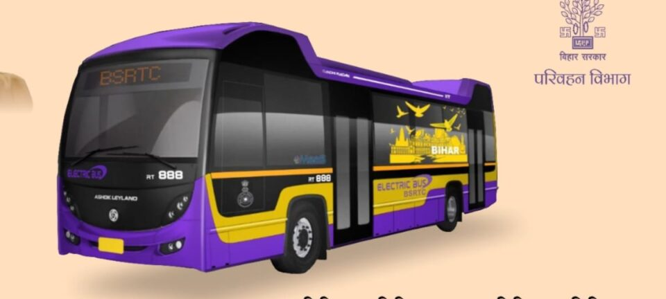 Electric Bus starts in Patna-Bihar Aaptak