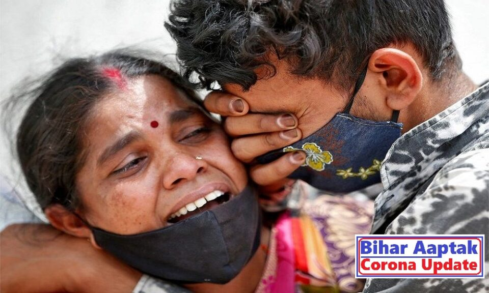 COVID Crisis in India-Bihar Aaptak