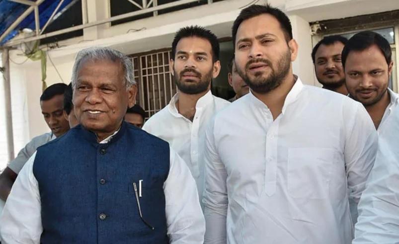 Jitan Ram Manjhi and Tejashwi Yadav-Bihar Aaptak