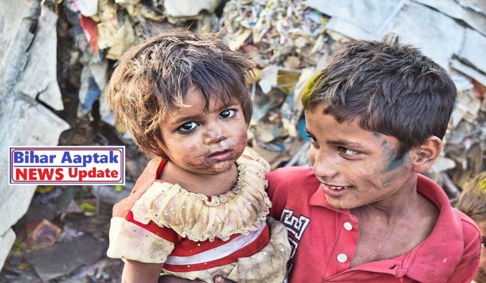 Poverty in India increased after Corona-Bihar Aaptak