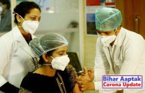 Vaccination in India-Bihar Aaptak