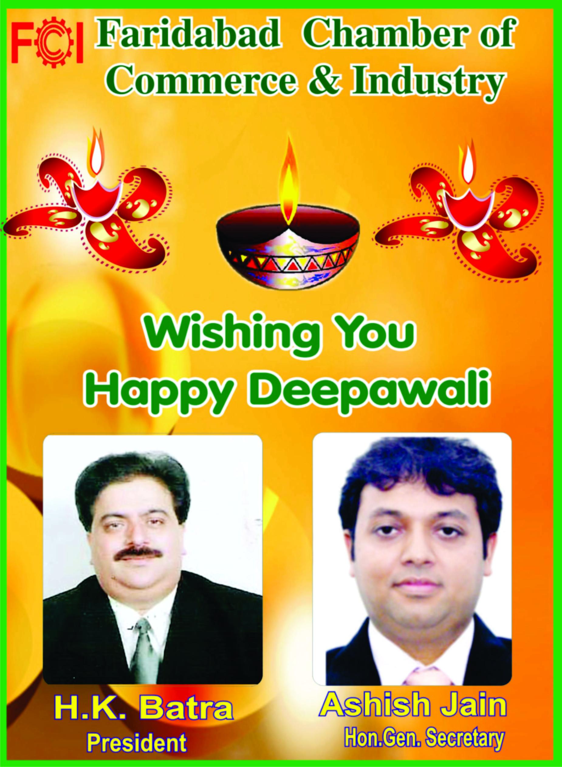 FCI  परिवार की ओर से सभी को दीपावली की हार्दिक शुभकामनाएं.