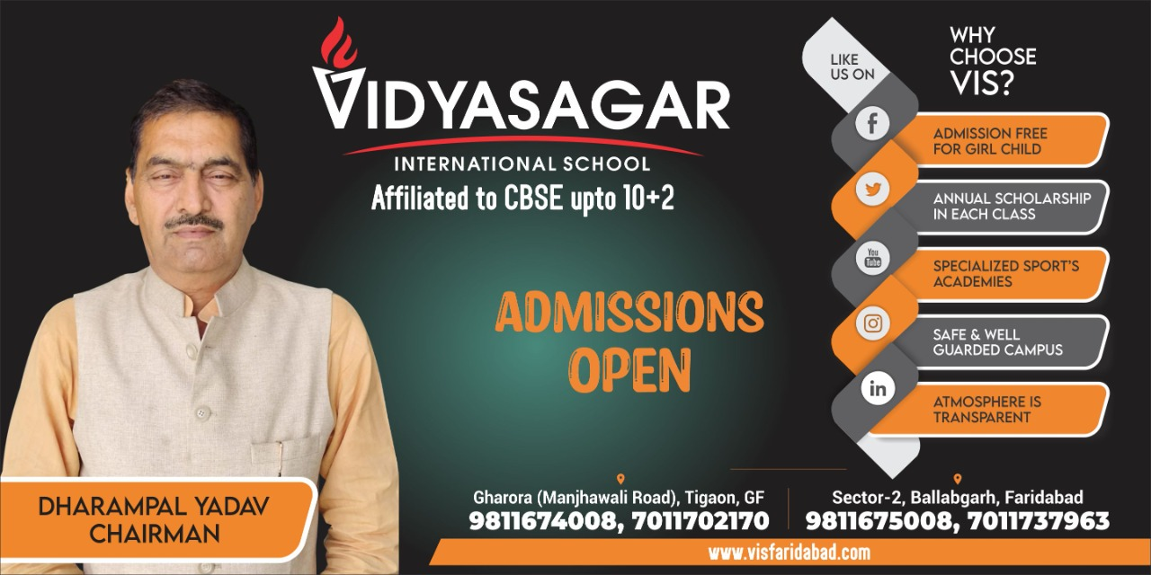 ADMISSIONS OPEN 2021