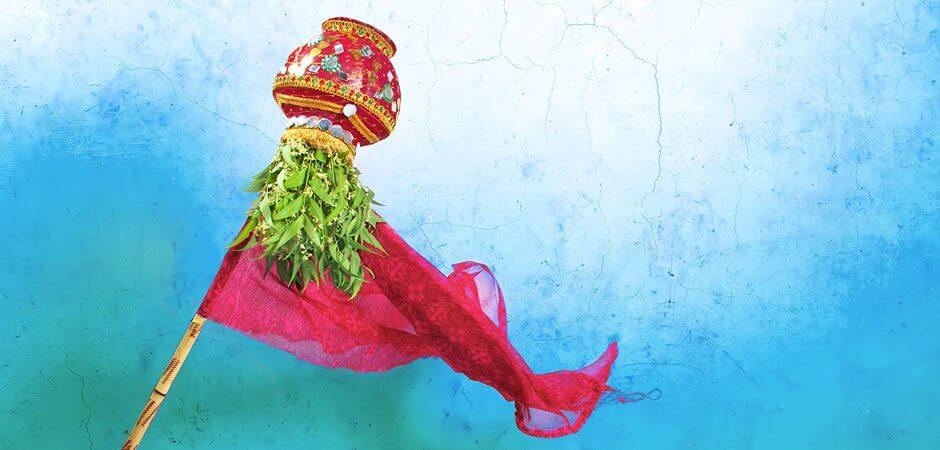 How Gudi Padwa Celebrated?