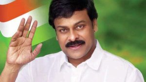 Chiranjeevi Date Of Birth, Family, Son, Age, Photos(images), Wife, Height, Biography, Net Worth, Birthplace, Education, Wiki, Youtube, Residence, Awards, Facebook, Twitter, Instagram, Imdb, Webs ( (12)