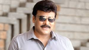 Chiranjeevi Date Of Birth, Family, Son, Age, Photos(images), Wife, Height, Biography, Net Worth, Birthplace, Education, Wiki, Youtube, Residence, Awards, Facebook, Twitter, Instagram, Imdb, Webs ( (16)