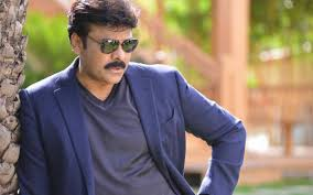 Chiranjeevi Date Of Birth, Family, Son, Age, Photos(images), Wife, Height, Biography, Net Worth, Birthplace, Education, Wiki, Youtube, Residence, Awards, Facebook, Twitter, Instagram, Imdb, Webs ( (17)