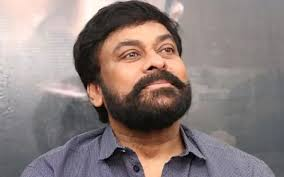 Chiranjeevi Date Of Birth, Family, Son, Age, Photos(images), Wife, Height, Biography, Net Worth, Birthplace, Education, Wiki, Youtube, Residence, Awards, Facebook, Twitter, Instagram, Imdb, Webs ( (20)