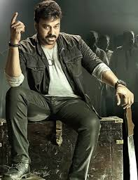 Chiranjeevi Date Of Birth, Family, Son, Age, Photos(images), Wife, Height, Biography, Net Worth, Birthplace, Education, Wiki, Youtube, Residence, Awards, Facebook, Twitter, Instagram, Imdb, Webs ( (22)