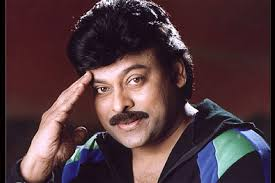 Chiranjeevi Date Of Birth, Family, Son, Age, Photos(images), Wife, Height, Biography, Net Worth, Birthplace, Education, Wiki, Youtube, Residence, Awards, Facebook, Twitter, Instagram, Imdb, Webs ( (24)
