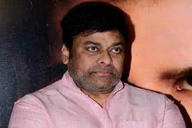 Chiranjeevi Date Of Birth, Family, Son, Age, Photos(images), Wife, Height, Biography, Net Worth, Birthplace, Education, Wiki, Youtube, Residence, Awards, Facebook, Twitter, Instagram, Imdb, Webs ( (28)