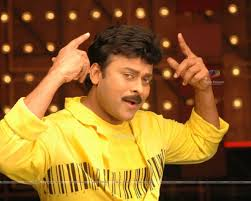 Chiranjeevi Date Of Birth, Family, Son, Age, Photos(images), Wife, Height, Biography, Net Worth, Birthplace, Education, Wiki, Youtube, Residence, Awards, Facebook, Twitter, Instagram, Imdb, Webs ( (31)