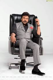 Chiranjeevi Date Of Birth, Family, Son, Age, Photos(images), Wife, Height, Biography, Net Worth, Birthplace, Education, Wiki, Youtube, Residence, Awards, Facebook, Twitter, Instagram, Imdb, Webs ( (32)