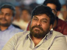 Chiranjeevi Date Of Birth, Family, Son, Age, Photos(images), Wife, Height, Biography, Net Worth, Birthplace, Education, Wiki, Youtube, Residence, Awards, Facebook, Twitter, Instagram, Imdb, Webs ( (40)