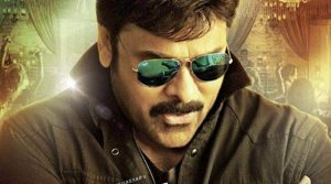 Chiranjeevi Date Of Birth, Family, Son, Age, Photos(images), Wife, Height, Biography, Net Worth, Birthplace, Education, Wiki, Youtube, Residence, Awards, Facebook, Twitter, Instagram, Imdb, Webs ( (42)