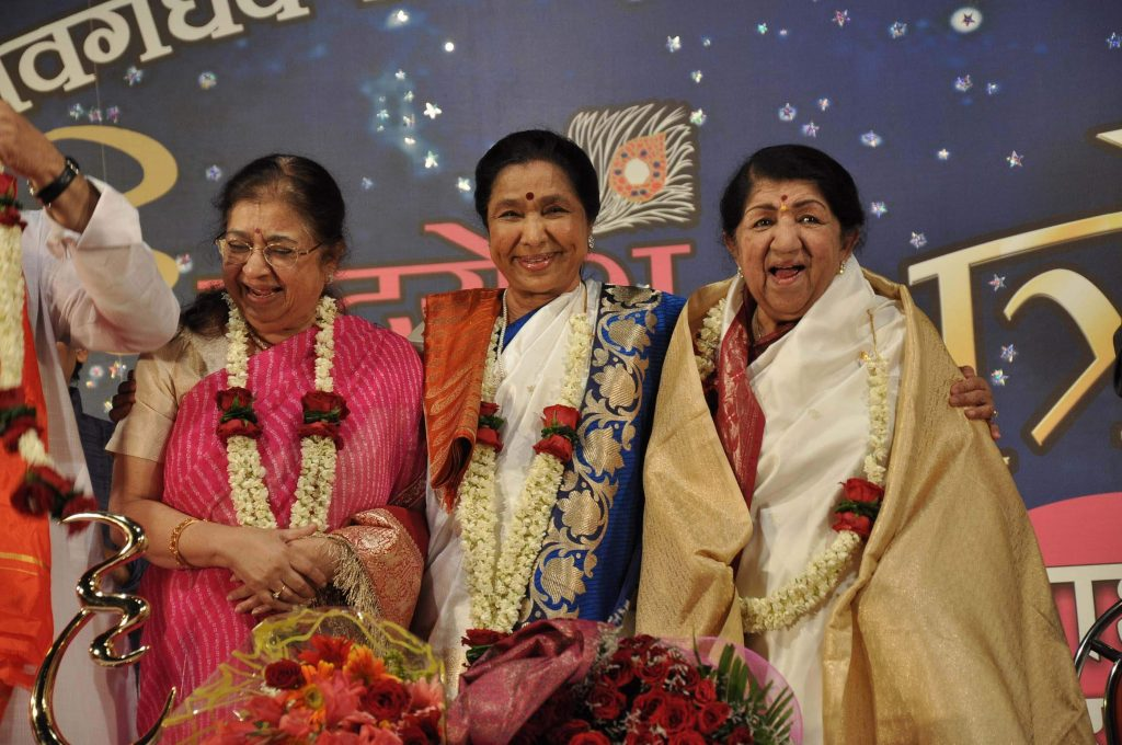 Asha Bhosle Date Of Birth, Age, Net Worth, Husband, Sister, Biography, Daughter, Family, Images(photos), Children, Height, Awards, Wiki, Twitter, Education, Instagram, Facebook, Imdb, Youtube, W ( (39)