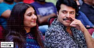 Mammootty Date Of Birth, Height, Wife, Age, Family, Awards, Net Worth, Son, Daughter, Biography, Education, Images(photos), Website, Wiki, Birthplace, Twitter, Instagram, Imdb, Youtube, Facebook (28)