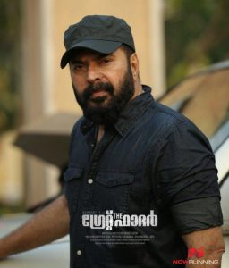 Mammootty Date Of Birth, Height, Wife, Age, Family, Awards, Net Worth, Son, Daughter, Biography, Education, Images(photos), Website, Wiki, Birthplace, Twitter, Instagram, Imdb, Youtube, Facebook (7)
