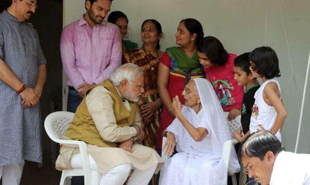 Narendra Modi (narendra Damodardas Modi) Birthday, Age, Wife, Education,full Name, Image(picture), About, Family, Height, Net Worth, Children, Award, Movie, Daughter, Twitter, Son, Wikipedia, ( (13)