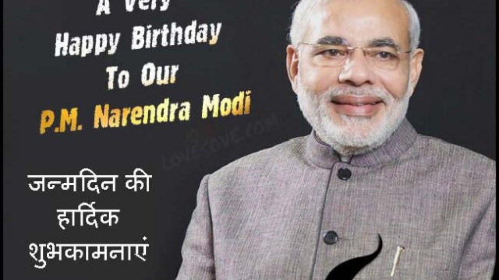Narendra Modi (narendra Damodardas Modi) Birthday, Age, Wife, Education,full Name, Image(picture), About, Family, Height, Net Worth, Children, Award, Movie, Daughter, Twitter, Son, Wikipedia, ( (25)