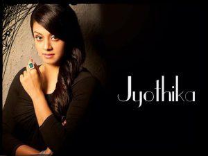 Jyothika Surya (jyothika Sadanah Saravanan) Age, Photos(images), Height, Husband, Family, Biography, Birthday, Daughter, Marriage, Real Name, Education, Net Worth, Instagram, Wiki, Facebook, Twitte ( (56)
