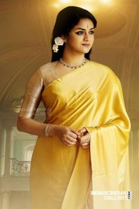 Keerthy Suresh Photos(images), Age, Family, Birthday, Biography, Height, Mother, Father, Details, Husband, Net Worth, Education, Wiki, Twitter, Facebook, Website, Imdb, Instagram (28)