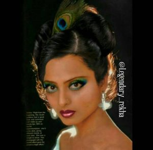 Rekha Age, Husband, Photos(images), Biography, Date Of Birth, Family, Height, Net Worth, Children, Wiki, Instagram, Facebook, Twitter, Education, Youtube, Residence, Awards, Imdb (64)