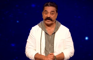 Kamal Hassan Daughter, Age, Date Of Birth, Wife, Election, Family, Images(photo), Biography, Awards, Height, Net Worth, Brother, Education, House, Instagram, Facebook, Wiki, Imdb, Twitter, Yout (1)