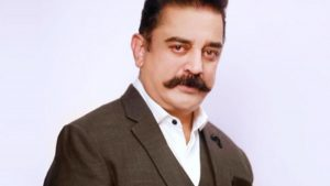 Kamal Hassan Daughter, Age, Date Of Birth, Wife, Election, Family, Images(photo), Biography, Awards, Height, Net Worth, Brother, Education, House, Instagram, Facebook, Wiki, Imdb, Twitter, Yout ( (11)