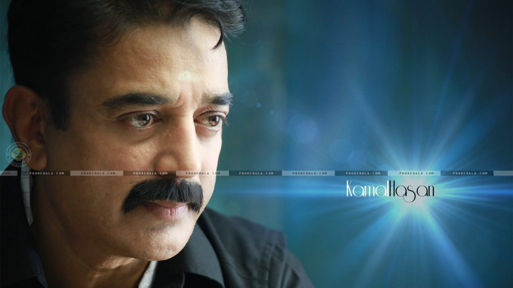 Kamal Hassan Daughter, Age, Date Of Birth, Wife, Election, Family, Images(photo), Biography, Awards, Height, Net Worth, Brother, Education, House, Instagram, Facebook, Wiki, Imdb, Twitter, Yout ( (12)
