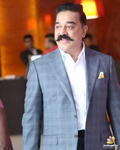 Kamal Hassan Daughter, Age, Date Of Birth, Wife, Election, Family, Images(photo), Biography, Awards, Height, Net Worth, Brother, Education, House, Instagram, Facebook, Wiki, Imdb, Twitter, Yout ( (14)