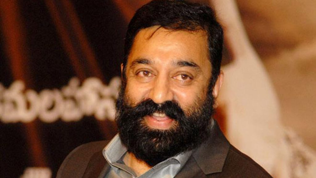 Kamal Hassan Daughter, Age, Date Of Birth, Wife, Election, Family, Images(photo), Biography, Awards, Height, Net Worth, Brother, Education, House, Instagram, Facebook, Wiki, Imdb, Twitter, Yout ( (16)