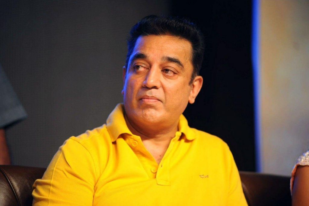 Kamal Hassan Daughter, Age, Date Of Birth, Wife, Election, Family, Images(photo), Biography, Awards, Height, Net Worth, Brother, Education, House, Instagram, Facebook, Wiki, Imdb, Twitter, Yout ( (17)