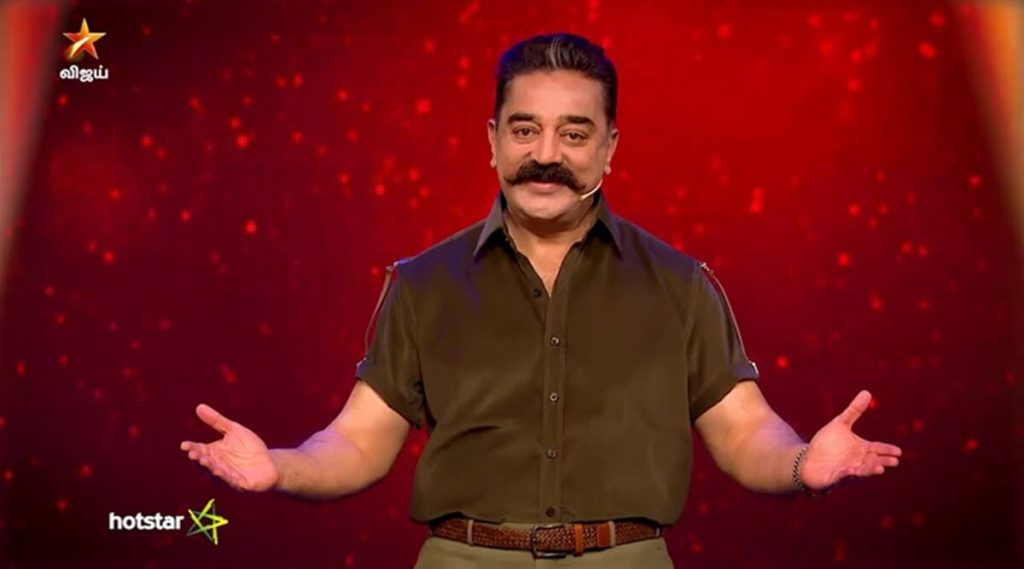 Kamal Hassan Daughter, Age, Date Of Birth, Wife, Election, Family, Images(photo), Biography, Awards, Height, Net Worth, Brother, Education, House, Instagram, Facebook, Wiki, Imdb, Twitter, Yout ( (2)