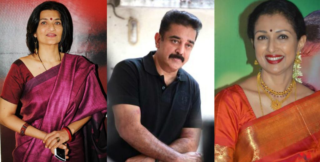 Kamal Hassan Daughter, Age, Date Of Birth, Wife, Election, Family, Images(photo), Biography, Awards, Height, Net Worth, Brother, Education, House, Instagram, Facebook, Wiki, Imdb, Twitter, Yout ( (24)