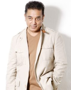 Kamal Hassan Daughter, Age, Date Of Birth, Wife, Election, Family, Images(photo), Biography, Awards, Height, Net Worth, Brother, Education, House, Instagram, Facebook, Wiki, Imdb, Twitter, Yout ( (28)