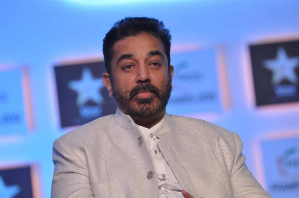 Kamal Hassan Daughter, Age, Date Of Birth, Wife, Election, Family, Images(photo), Biography, Awards, Height, Net Worth, Brother, Education, House, Instagram, Facebook, Wiki, Imdb, Twitter, Yout ( (29)