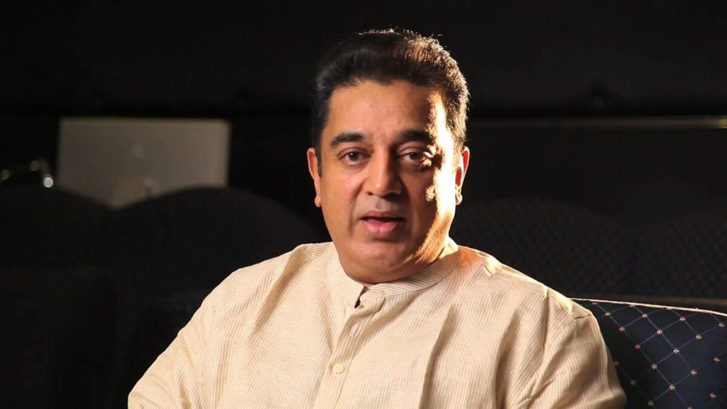 Kamal Hassan Daughter, Age, Date Of Birth, Wife, Election, Family, Images(photo), Biography, Awards, Height, Net Worth, Brother, Education, House, Instagram, Facebook, Wiki, Imdb, Twitter, Yout ( (3)