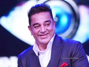 Kamal Hassan Daughter, Age, Date Of Birth, Wife, Election, Family, Images(photo), Biography, Awards, Height, Net Worth, Brother, Education, House, Instagram, Facebook, Wiki, Imdb, Twitter, Yout ( (30)