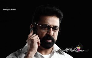 Kamal Hassan Daughter, Age, Date Of Birth, Wife, Election, Family, Images(photo), Biography, Awards, Height, Net Worth, Brother, Education, House, Instagram, Facebook, Wiki, Imdb, Twitter, Yout ( (32)
