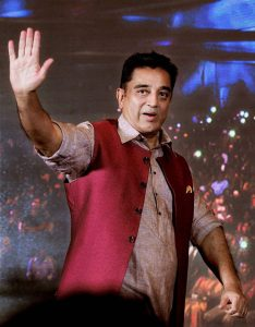 Kamal Hassan Daughter, Age, Date Of Birth, Wife, Election, Family, Images(photo), Biography, Awards, Height, Net Worth, Brother, Education, House, Instagram, Facebook, Wiki, Imdb, Twitter, Yout ( (34)