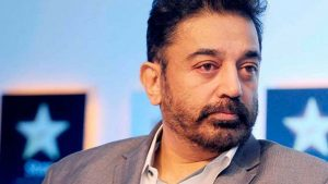 Kamal Hassan Daughter, Age, Date Of Birth, Wife, Election, Family, Images(photo), Biography, Awards, Height, Net Worth, Brother, Education, House, Instagram, Facebook, Wiki, Imdb, Twitter, Yout ( (39)