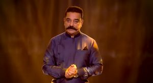 Kamal Hassan Daughter, Age, Date Of Birth, Wife, Election, Family, Images(photo), Biography, Awards, Height, Net Worth, Brother, Education, House, Instagram, Facebook, Wiki, Imdb, Twitter, Yout ( (47)