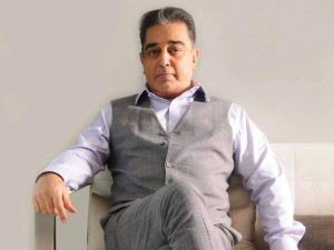 Kamal Hassan Daughter, Age, Date Of Birth, Wife, Election, Family, Images(photo), Biography, Awards, Height, Net Worth, Brother, Education, House, Instagram, Facebook, Wiki, Imdb, Twitter, Yout ( (6)