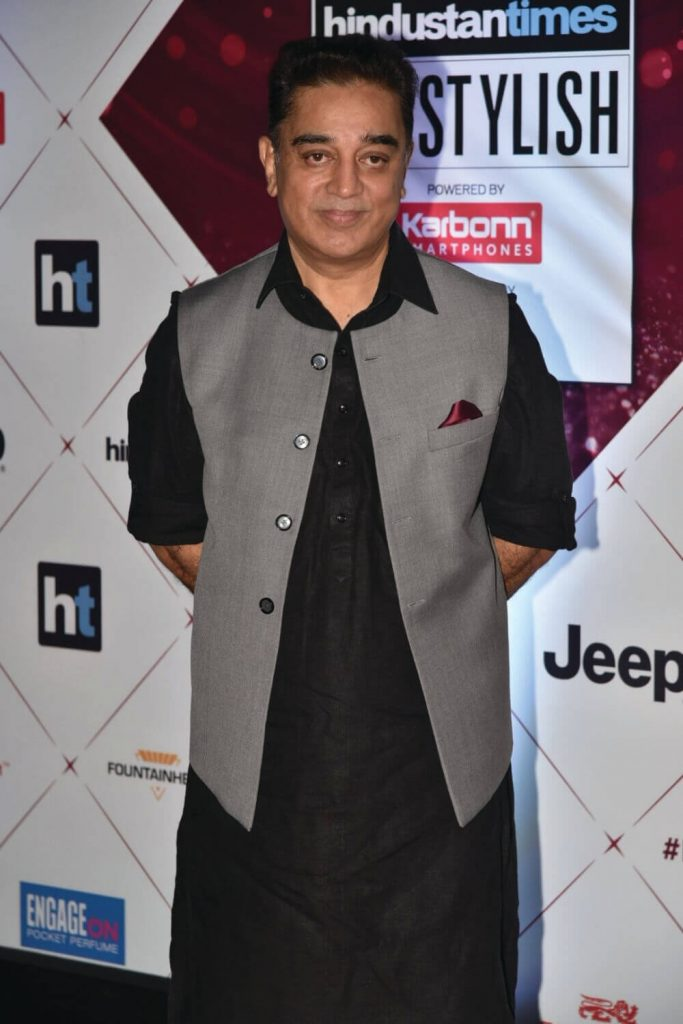 Kamal Hassan Daughter, Age, Date Of Birth, Wife, Election, Family, Images(photo), Biography, Awards, Height, Net Worth, Brother, Education, House, Instagram, Facebook, Wiki, Imdb, Twitter, Youtube (1)