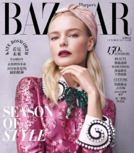 Kate Bosworth Eyes, Husband, Age, Net Worth, Height, Wedding, Haircut, Picture, Biography, Birthday, Awards, Details, Education, Imdb, Instagram, Twitter, Wiki, Facebook, Website (52)