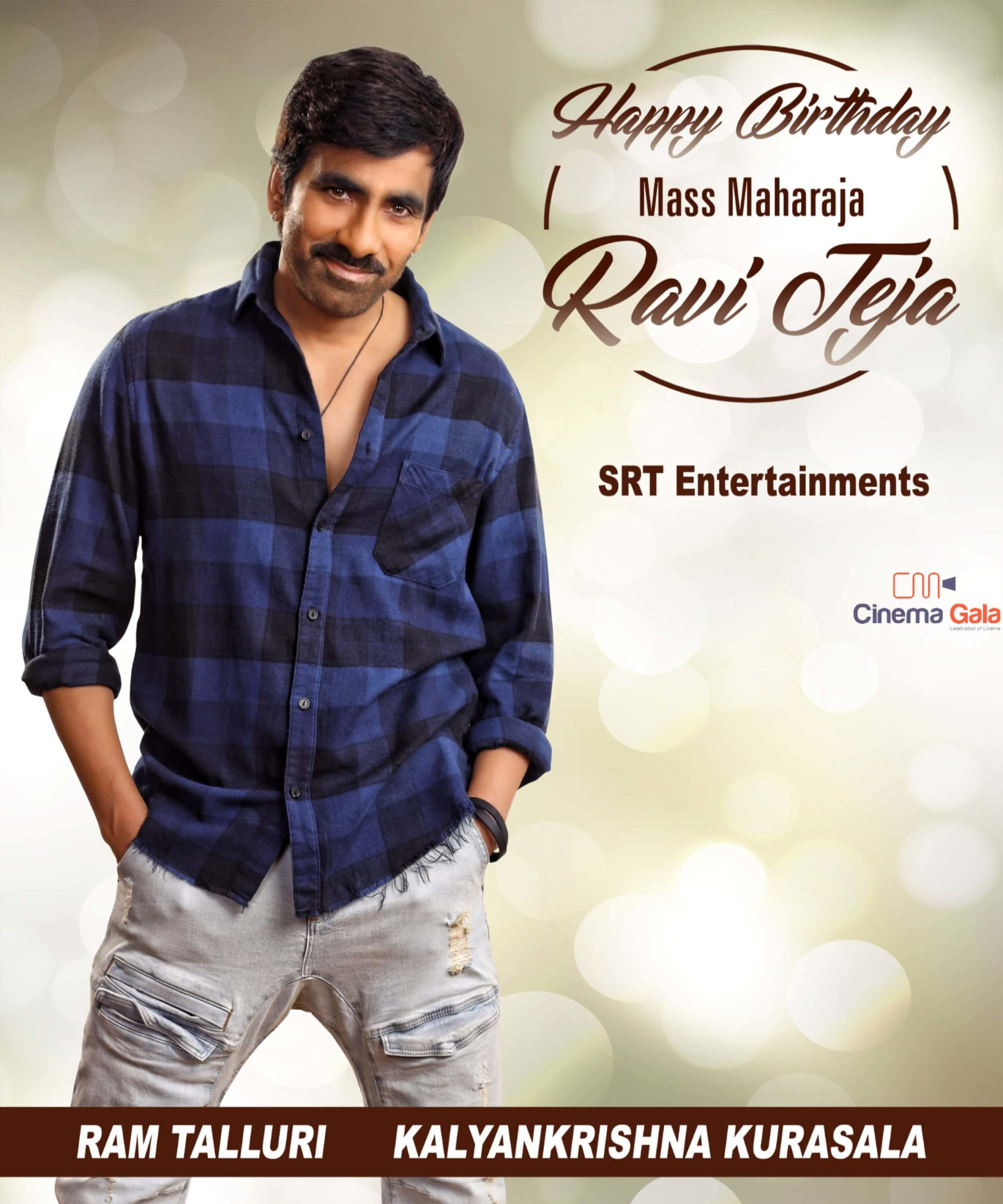 Ravi Teja Movie, Photos(images), Date Of Birth, Family, Brother, Height, Biography, Net Worth, Age, Wife, Details, Education, Instagram, Twitter, Wiki, Imdb, Facebook, Hairstyle, Youtube (14)