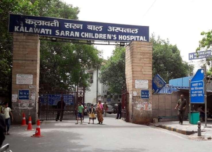 Kalawati Saran Children Hospital Covid 19 1.5 Year Old Child Died In Delhi